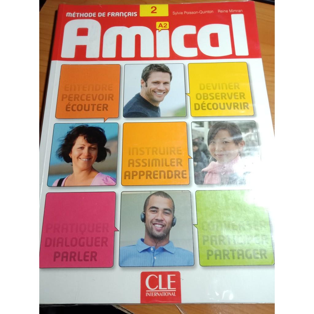 法文 Amical 2 (A2) (課本+ 1MP3-CD +解答本)  外觀良好內頁鉛筆筆記略多