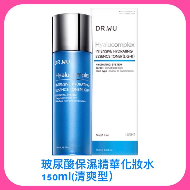 《DR.WU》玻尿酸保濕精華化妝水(清爽型)150ml