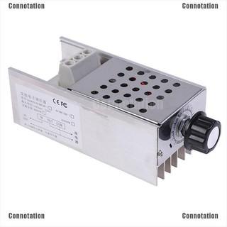 內涵10000W 110v 220V SCR調壓器電機調速器調光器熱