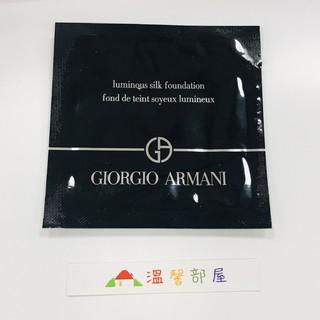 GIORGIO ARMANI Luminous Silk Foundation 輕透亮絲光粉底 試用包體驗包1ml 現貨 新北市
