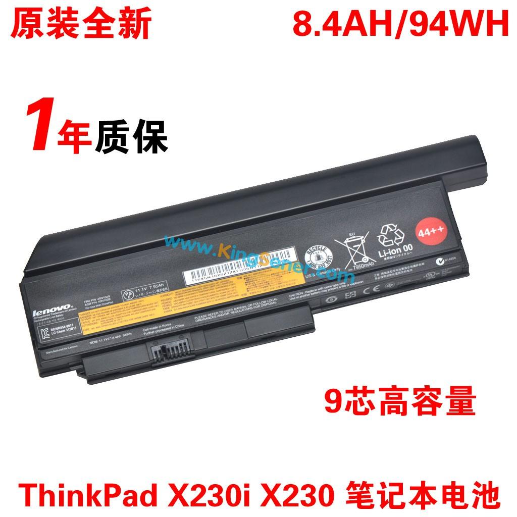 原裝全新 聯想ThinkPad X230I X230 X230S X220 X220I筆記本電池