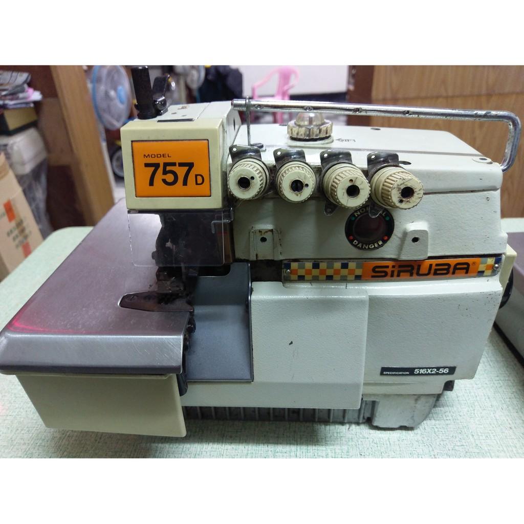 二手銀箭SIRUBA 757D 工業用五線拷克機 拷克車 縫紉機 布邊車