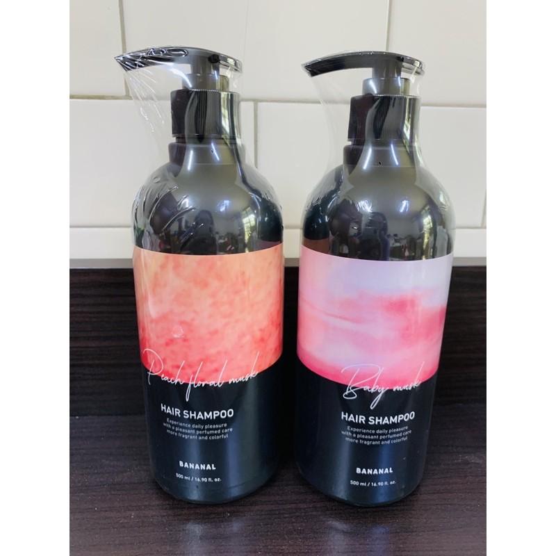 現貨‼️ Bananal 韓國胺基酸香氛洗髮精 快速出貨 ❤️