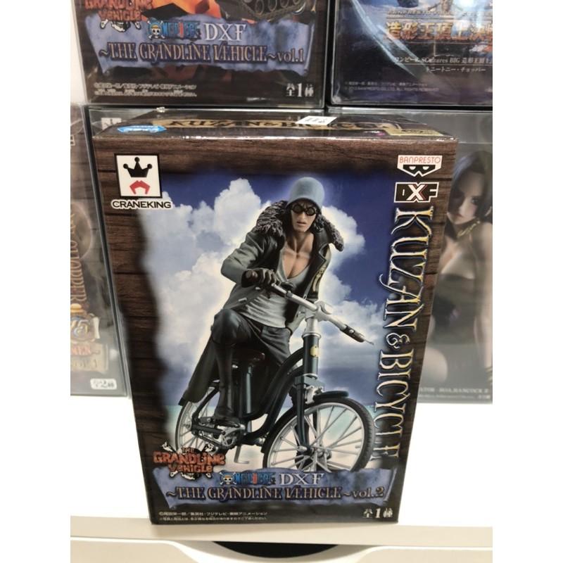 日版 金證 稀有大貨日本市場正規版 青雉 腳踏車