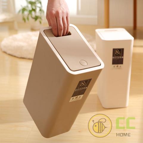 CC❤Home 現貨 創意按壓式垃圾桶歐式長方形廚房客廳壓圈垃圾桶環保料衛生間紙簍