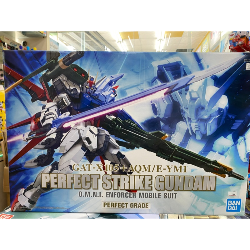 Bandai 萬代日本鋼彈  PG 1/60 全備型攻擊鋼彈-5059011