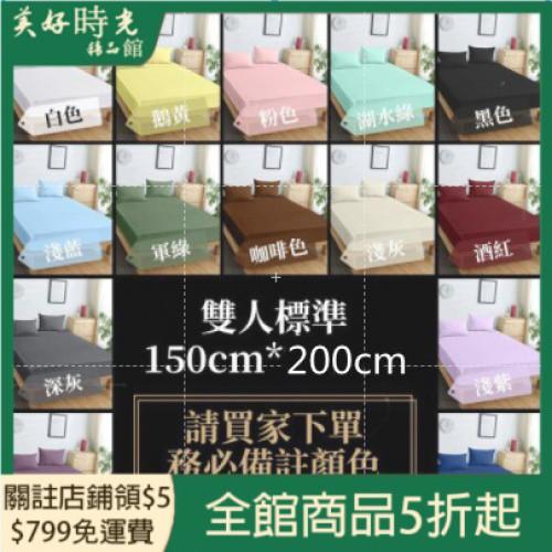 工廠直售台灣製 3M專利100%防水透氣防螨保潔墊 超透氣防水床單/床包 /單人/雙人/加大/ 天絲床包式防水保潔墊棉被