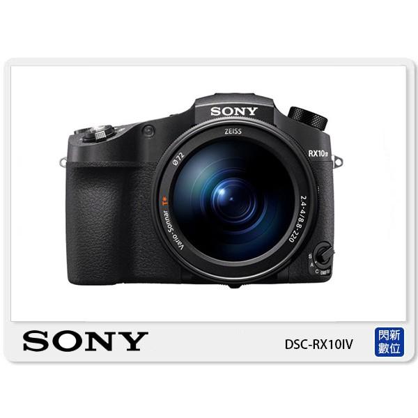 ☆閃新☆買就送充電組+相機包~SONY DSC-RX10 IV 類單眼(RX10 M4,台灣索尼公司貨)