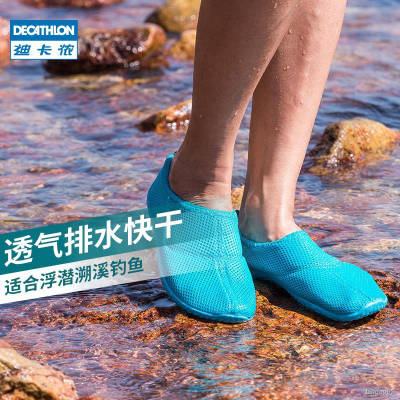 熱賣┅∏♞迪卡儂沙灘鞋襪男涉水鞋女戶外徒步溯溪游泳海邊防割防滑便攜OVS
