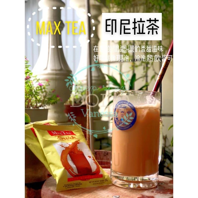 DODO 熱銷 MaxTea 奶茶 印尼拉茶 美詩泡泡奶茶 一袋 30包  隨身包