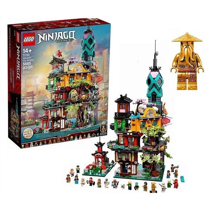 現貨可刷卡【Mr.Brick】LEGO 71741 NINJAGO City Gardens 旋風忍者城10週年版