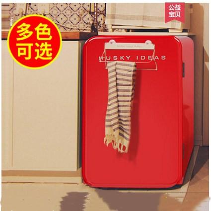 哈士奇 BC-130RDC復古冰箱小型冷藏冷凍單門式家用彩色無霜小冰箱