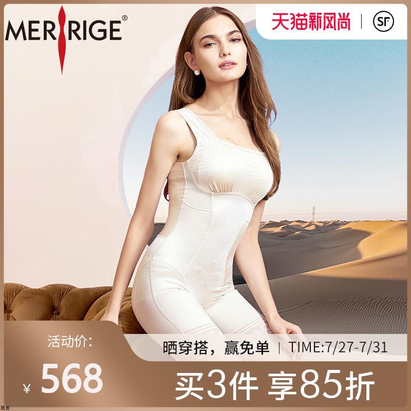 美人計塑身衣收腹束腰夏胸罩一體式超薄美體衣女連體塑形加強痩
