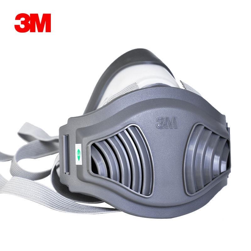 【爆發的良品】3M 1211防塵口罩防工業粉塵面罩套裝防灰塵過濾棉1701CN
