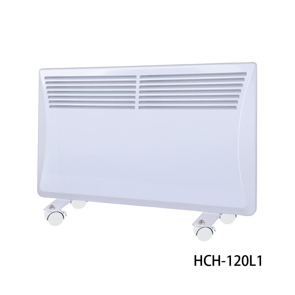 禾聯   對流式壁掛電暖器   HCH-120L1 (下單前請先聊聊詢問有無貨唷)