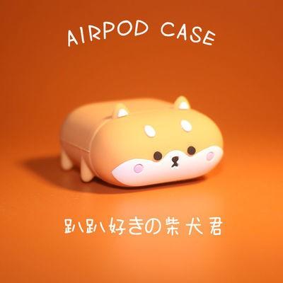 airpods保護套柴犬airpodspro蘋果耳機套MINISO硅膠2代k66可愛pro