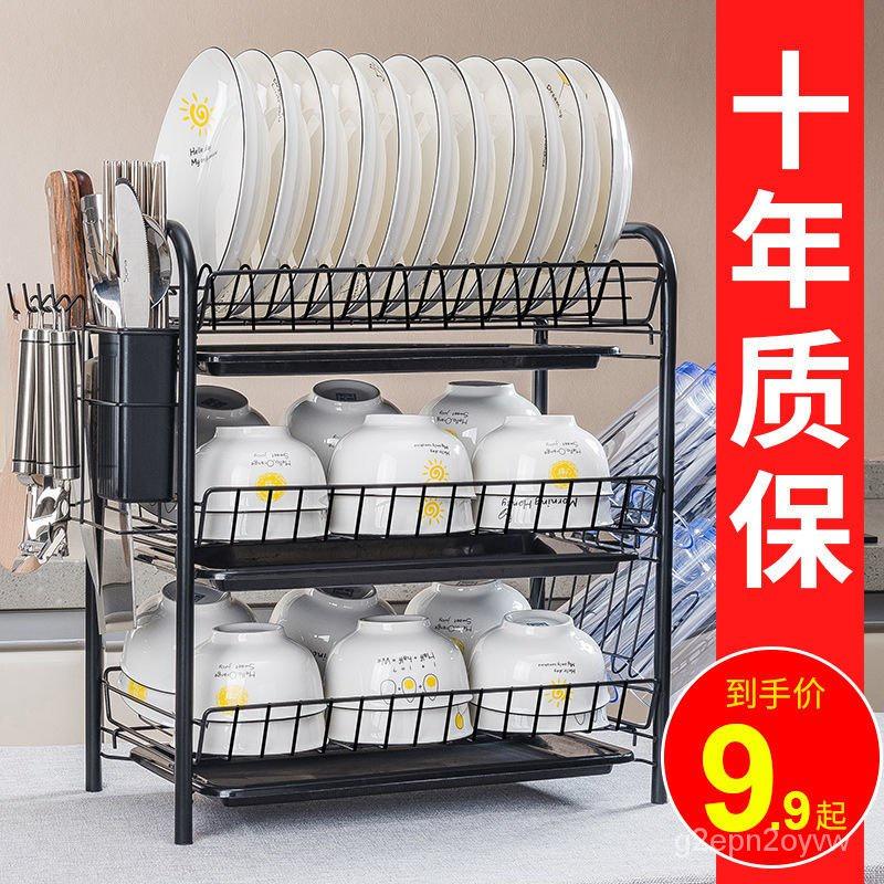 9月新貨廚房置物架用品餐具收納盒盤子碗收納架刀架碗碟瀝水北歐風碗架g2epn2oyvw amJW