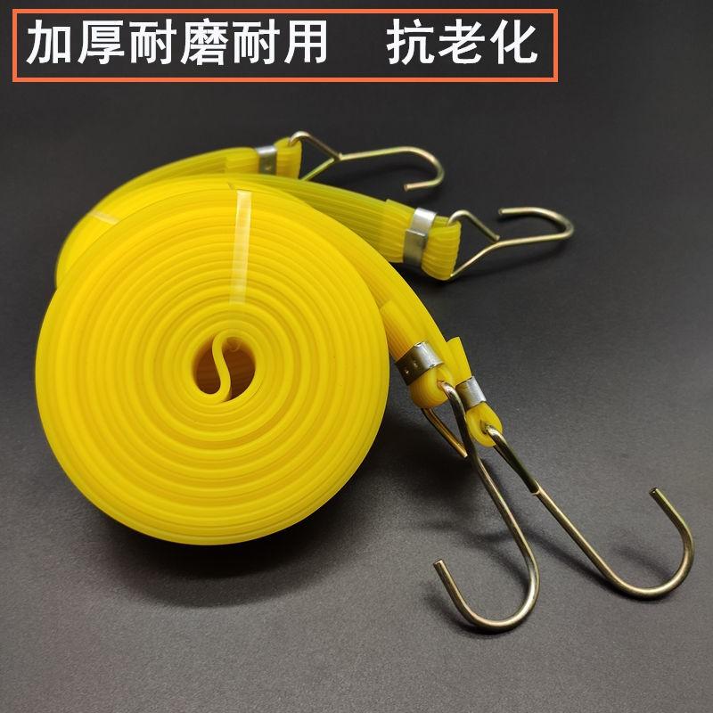 牛筋綁帶摩托車彈力繩捆綁帶貨帶行李彈力繩松緊繩快遞拉綁貨繩