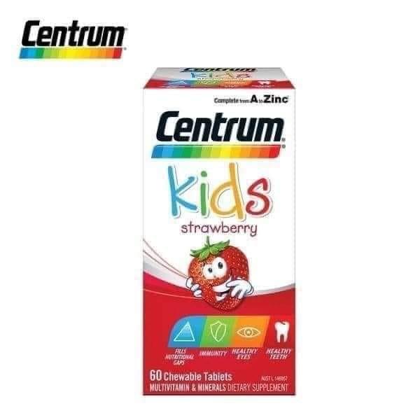 🎉現貨不用等🎉澳洲 小善存 Centrum 兒童 草莓咀嚼錠 綜合維他命 60入