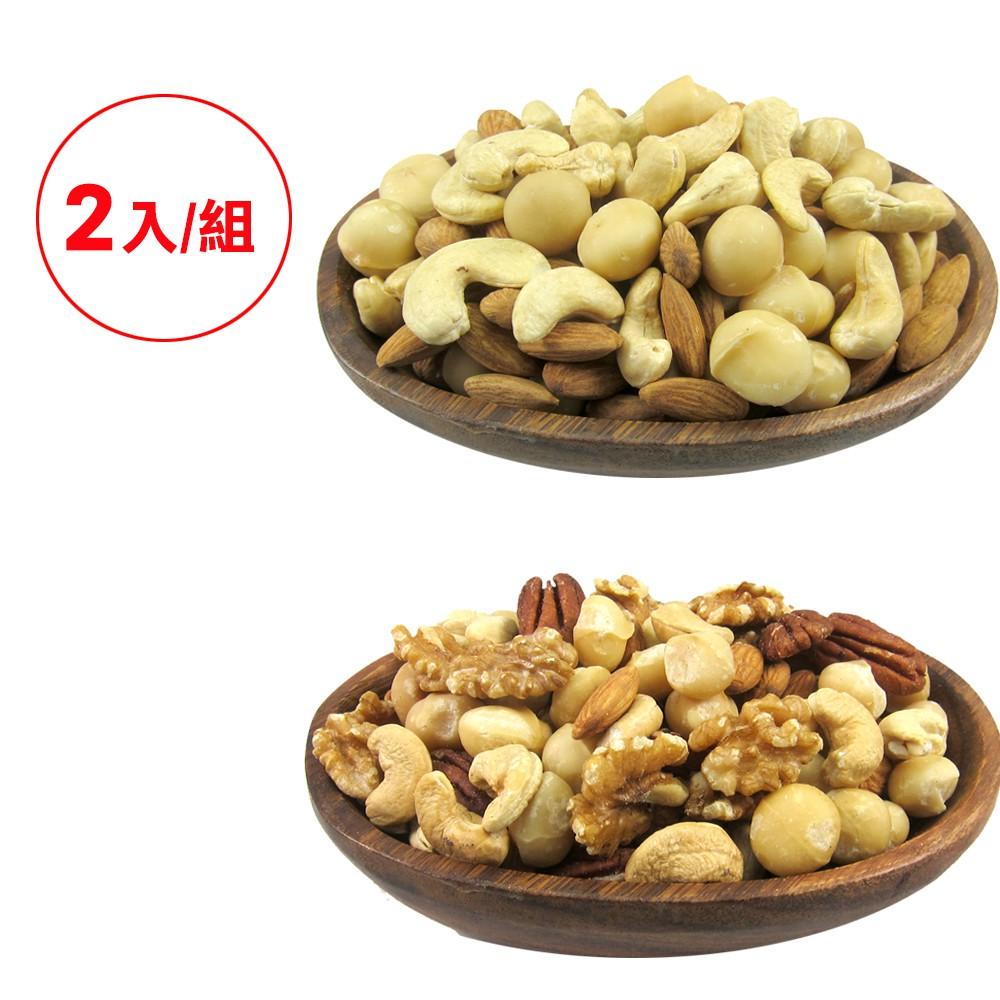 元氣家 活力綜合果(200g)+鹽香綜合果(200g)-2入賣場