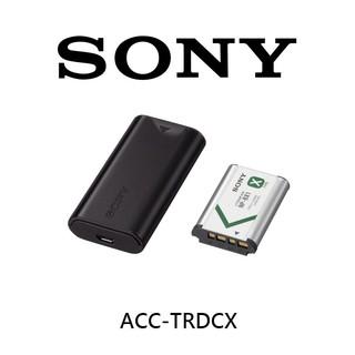 SONY 索尼 ACC-TRDCX 充電組 鋰電池 充電器 充電電池 相機電池 電池充電器 公司貨 酷BEE 臺中市