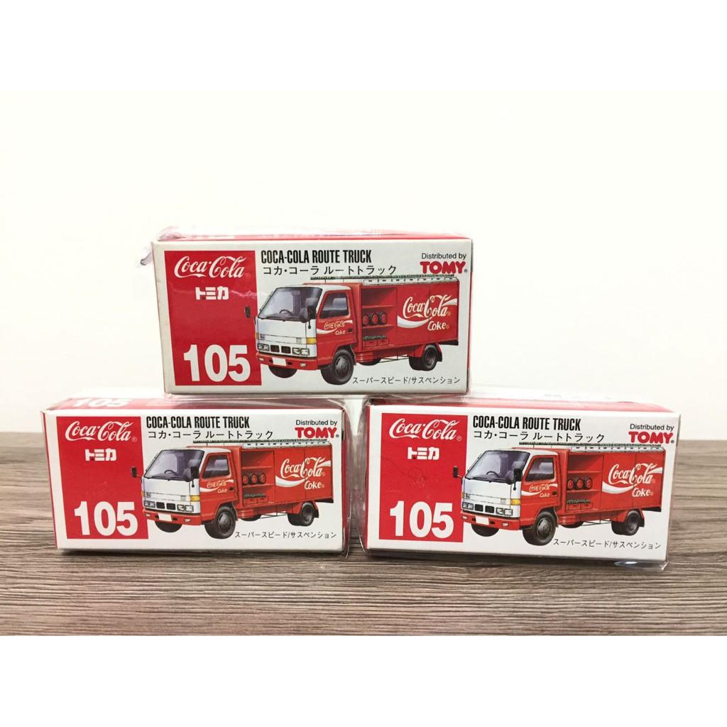 【衝線模玩店】現貨 TOMICA 105 COCA COLA ROUTE TRUCK 可口可樂 運輸車 中製 紅標