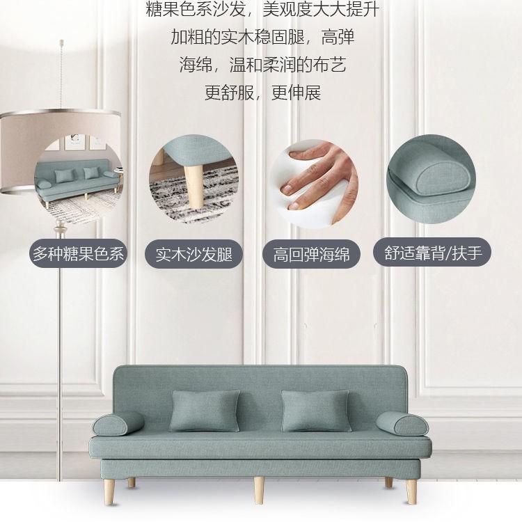 【熱賣】小户型布艺沙发简易店面公寓出租房客厅可折叠单双三人网红沙发床