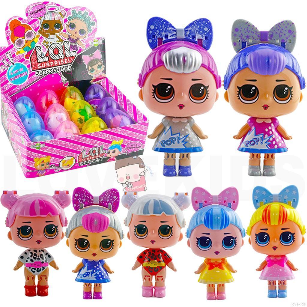 LOL SURPRISE 哈哈驚喜娃娃裝飾品玩具五彩紙屑系列可動人偶動漫兒童玩具