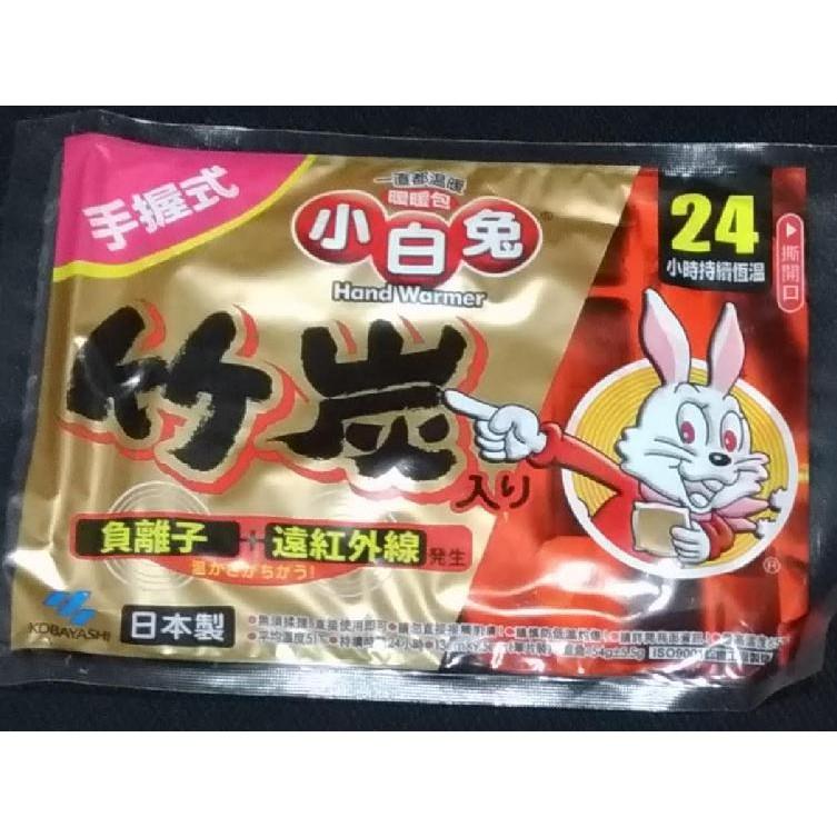 日本製暖暖包 暖貼 小白兔暖暖包 小米兔暖暖包 可貼式暖暖包 24小時手握式 14小時貼式 小白免