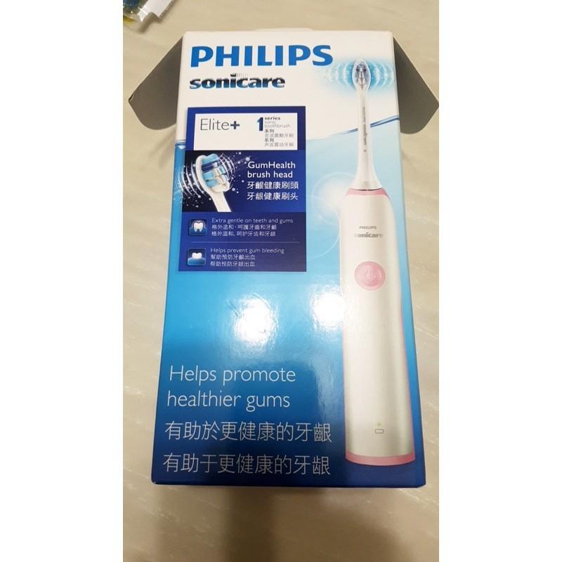 PHILIPS Sinicare 電動牙刷