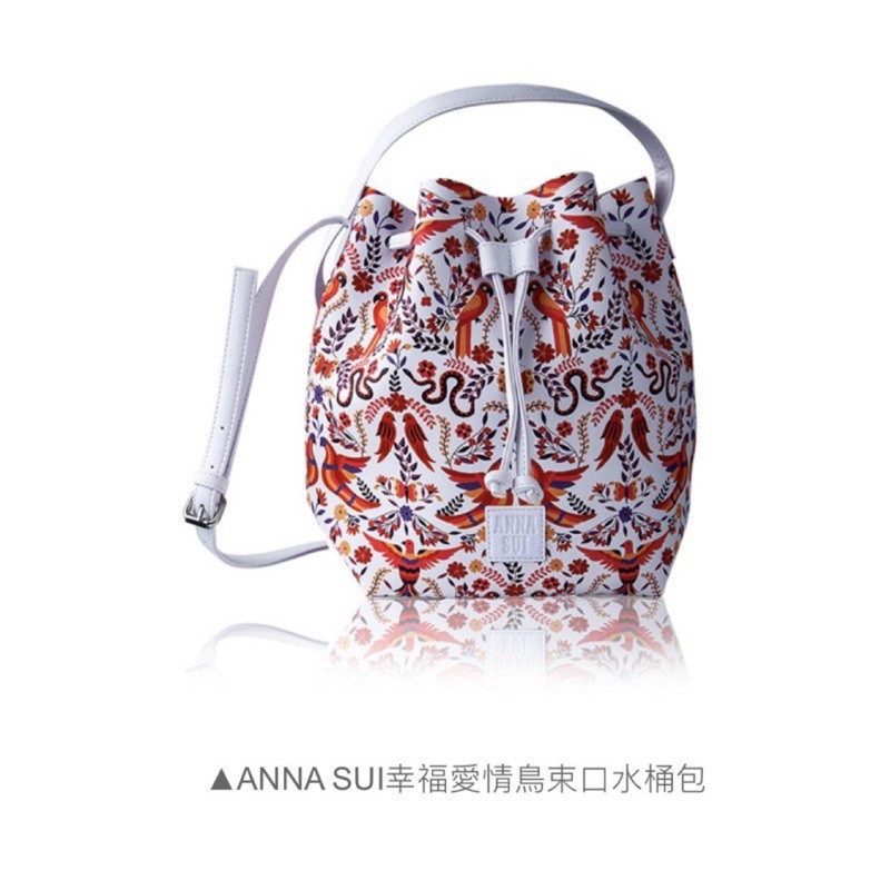 🌸全新轉售 Anna Sui 幸福愛情鳥束口水桶包 愛情鳥 側背包 水桶包 斜背包 Anna sui 安娜蘇 限量款