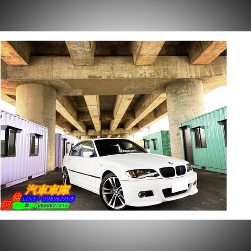 ❗️2002 BMW E46 318i  只賣2x萬❗️