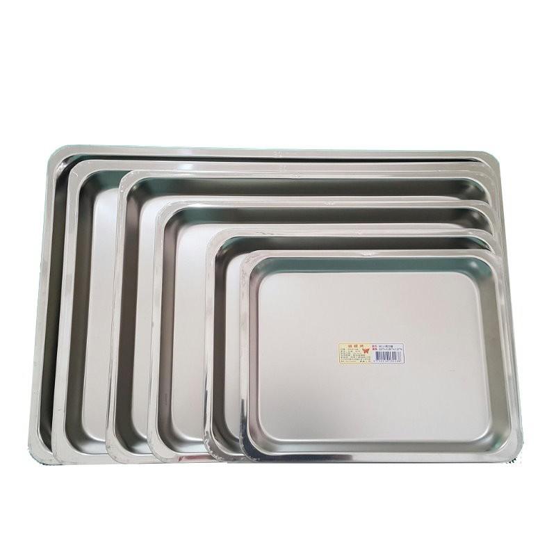 ﹉✿¤台灣製 方盤 蝴蝶牌 304不鏽鋼方盤 茶盤 滴水盤 長方盤 自助餐盤 鐵盤 料理盤 萬用盤