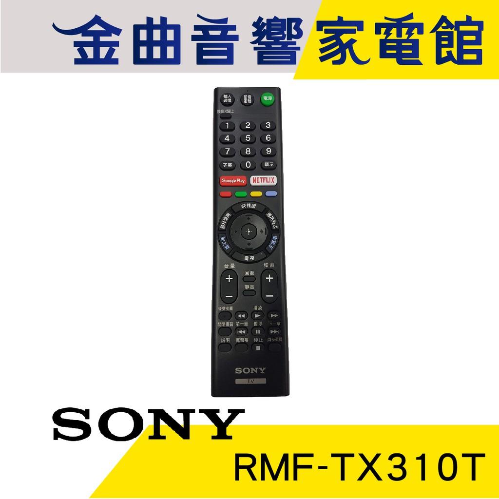 SONY 索尼 RMF-TX310T 液晶電視 遙控器 RMF-TX200T 共用|金曲音響