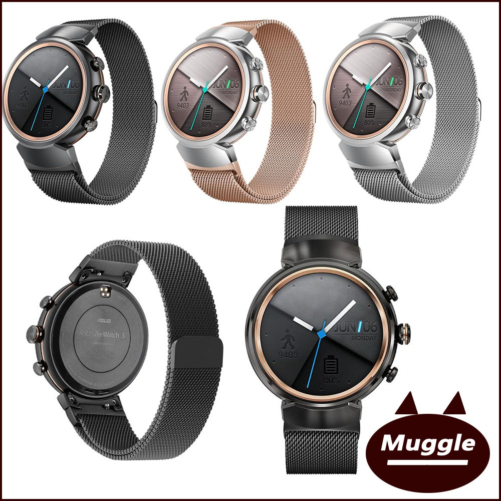 華碩ASUS Zenwatch3 錶帶 磁吸 金屬腕帶 ASUS Zenwatch 3米蘭錶帶 尼斯磁吸不銹鋼