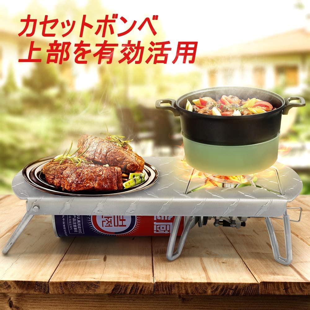 日本SOTO ST-310專用【不鏽鋼摺疊隔熱桌板】