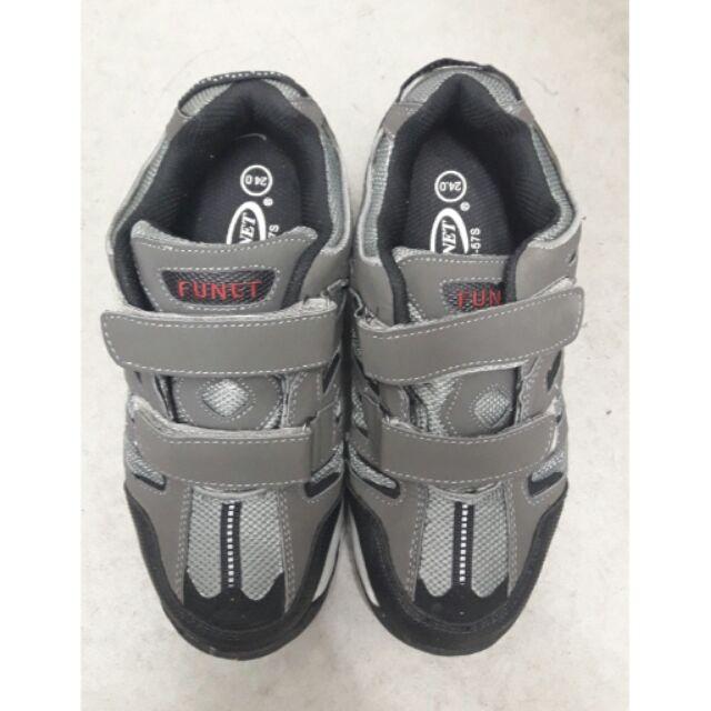 日系品牌FUNET輕量工作鞋