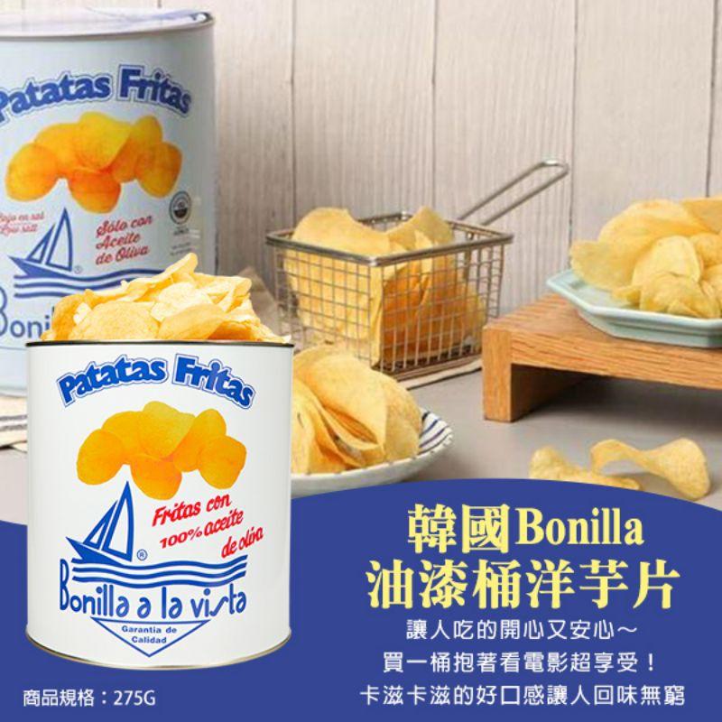 ★預購★韓國Bonilla 油漆桶洋芋片 275G