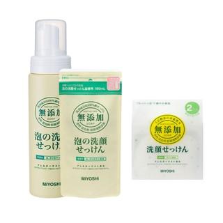 日本 MIYOSHI 玉之肌 無添加 泡沫洗面乳 補充包 洗顏皂 沐浴皂 阿志小舖 新北市
