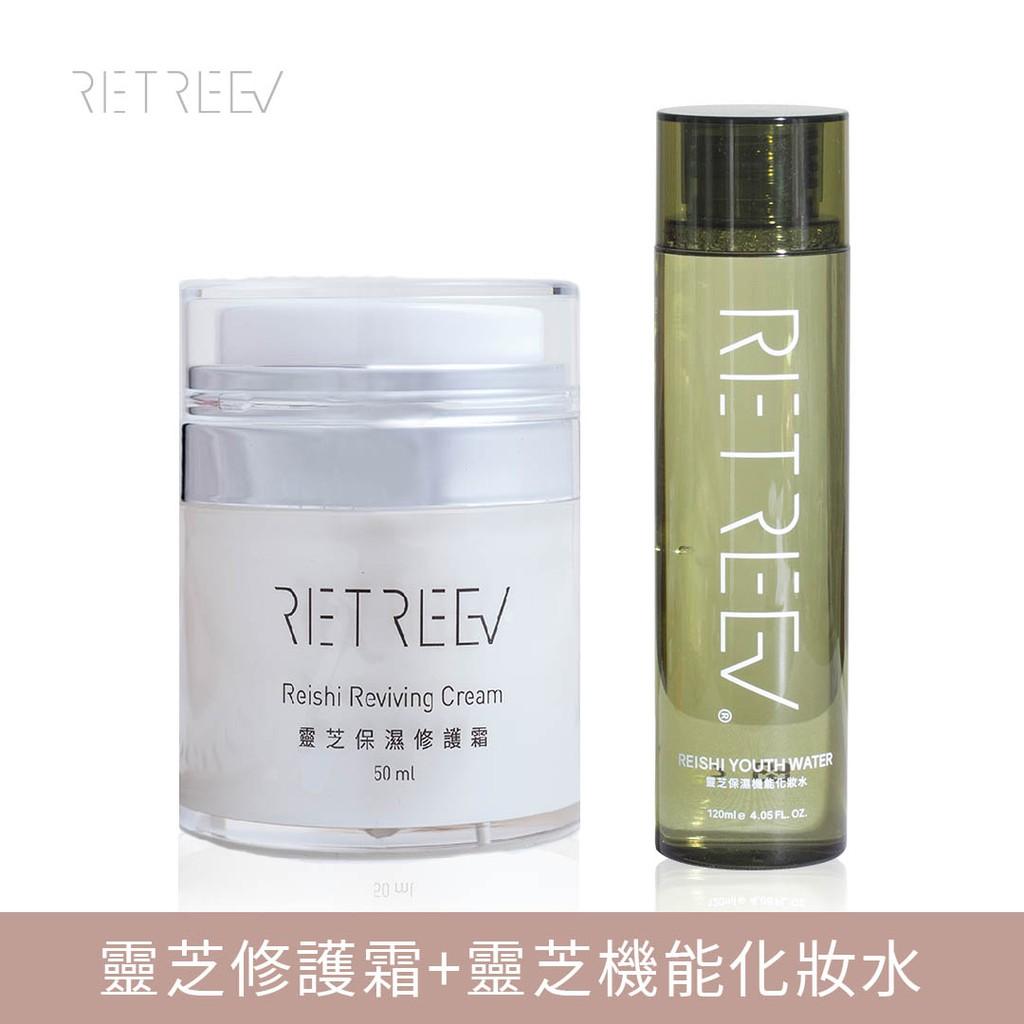 【Retreev 蕊琦芙】靈芝保濕修護霜加靈芝保濕機能化妝水
