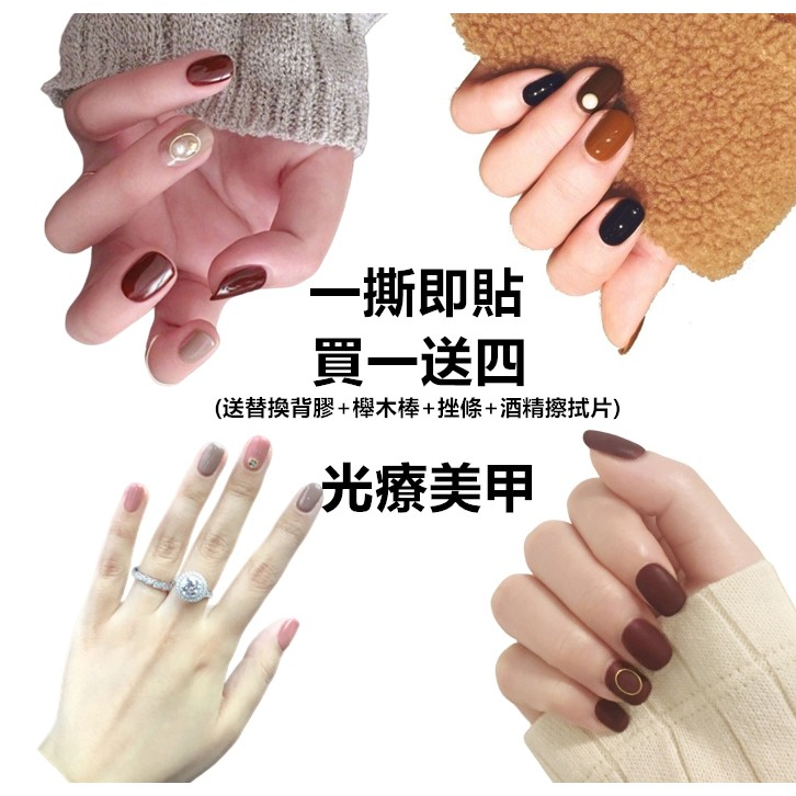 指甲貼片 秒貼甲片 彩繪 穿戴式 可重複使用 NWP4【買送6配件】