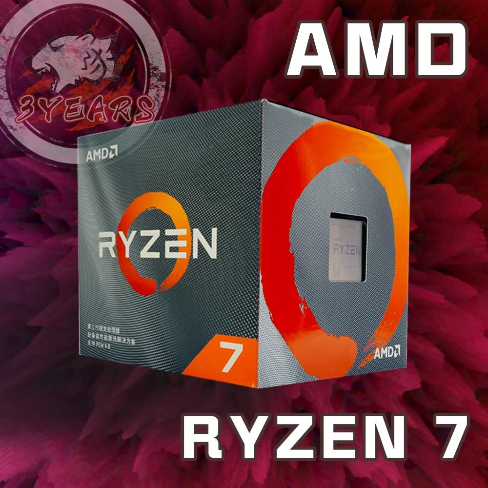 真香!R7-3800X R7-3800XT (AMD Ryzen RYZEN 7) 現貨可店取