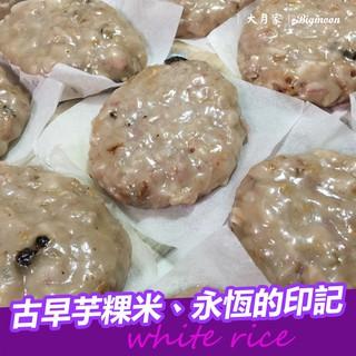 👍糕粿指定米 /  芋粿米(單顆) 蓬萊白米 2kg - 大月家 Bigmoon 111032 臺中市