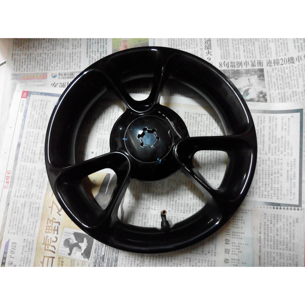 GOGORO 一代 電動機車鋁合金輪框 原廠輪圈 12吋 黑色 單顆前框 含軸心蓋~