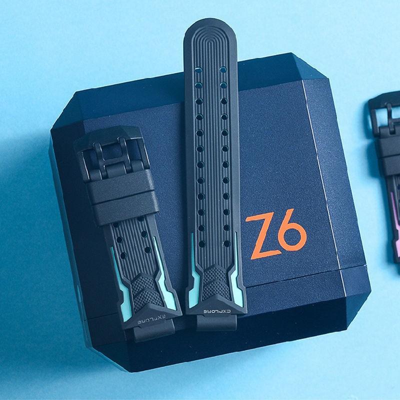 小天才電話手表Z6表帶 原配軟膠表帶 適用于小天才兒童智能手表Z6
