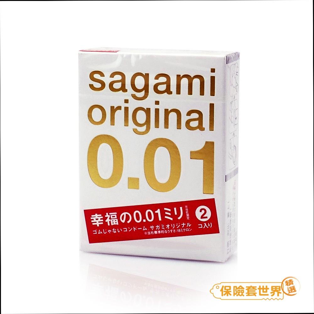 Sagami 相模元祖PU 0.01  保險套 2入【相模認證賣家】