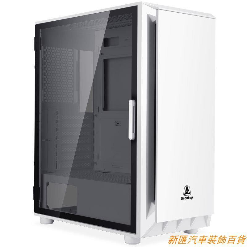 ❤segotep鑫穀桌上型電腦電腦主機殼玻璃全側透ATX版型黑色白色粉色