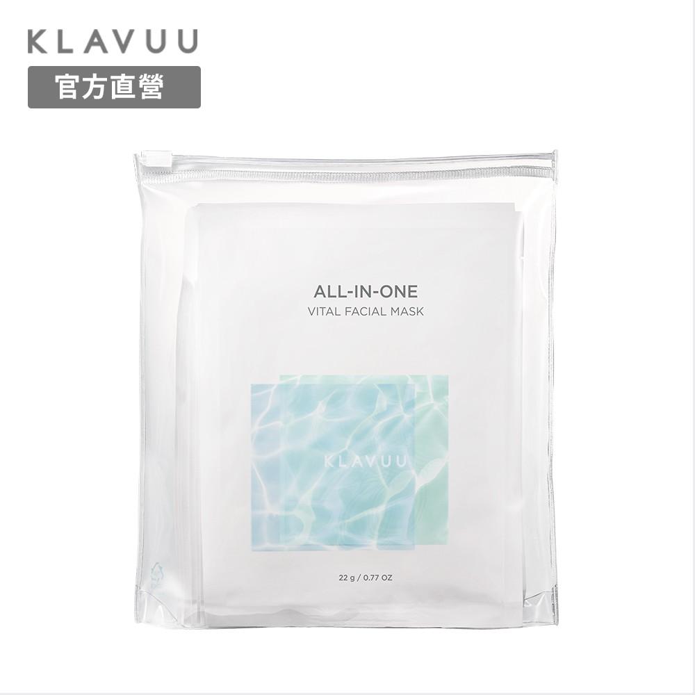 【Klavuu 克拉優】 五合一重點保養面膜 15片/盒