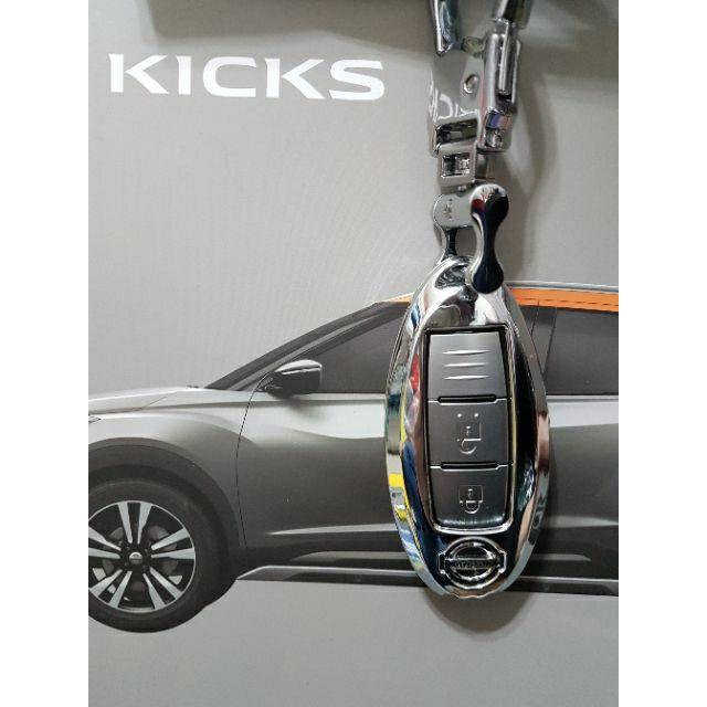 【台灣現貨/質感帥一波】Nissan ikey交車禮 合金鑰匙保護殼 Kicks X-Trail Tida Juke