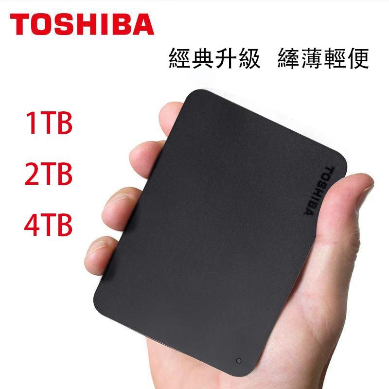【原廠正品】TOSHIBA 東芝 高速行動硬碟 外接硬碟 A3 1TB 2TB 4TB USB3.0 2.5吋